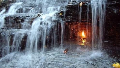 美国这瀑布洞里有一团千年不灭的火焰,至今仍是未解之谜!