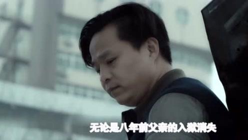 《别岁》上影节世界首映 曝新海报关注自闭症儿童