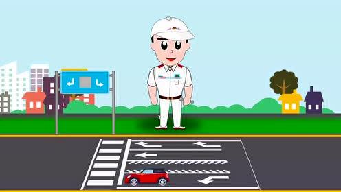 《车里车外那点事儿》锯齿车道怎么走?