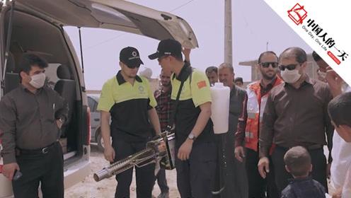 伊朗洪灾一线细菌蚊虫肆意滋生 中国志愿者立即开展防疫消杀工作