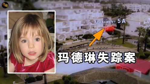 21世纪大谜案,4岁女孩在卧室人间蒸发,被目击1万次仍未找到