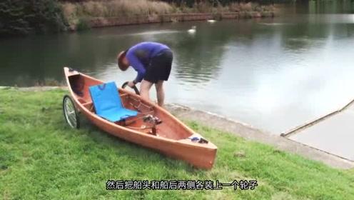 大爷打造的自行车船,既可以行走大陆还可以下海,一车两用很实用