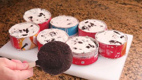 自己在家也能做奥利奥雪糕?用吃剩的薯片盒就能搞定,简单易学哦