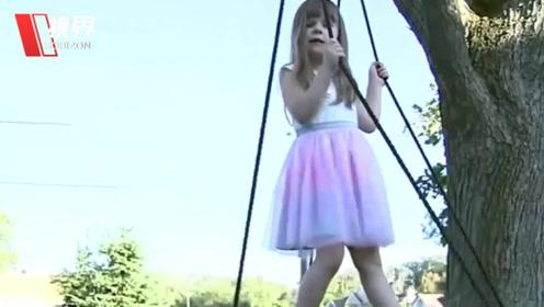 美国5岁女孩在自家前院荡秋千 一只土狼突然飞奔过来袭击