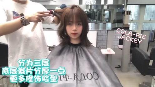 拯救秃头女孩的一款刘海发型,轻松解决高发际线问题,重要还修颜