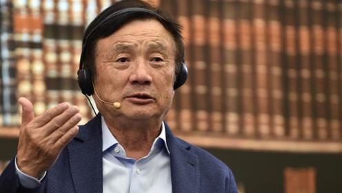又一人口大国拒绝华为5G,任正非:10亿市场必须属于华为!