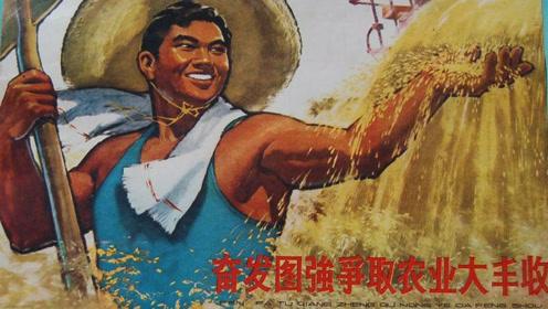 70年前:美国说咱喂不饱5亿人:70年后:中国喂饱了14亿人
