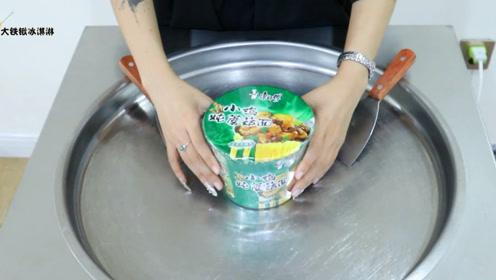 康师傅小鸡炖蘑菇的另类吃法,保证你没有见过,快点瞧瞧吧!