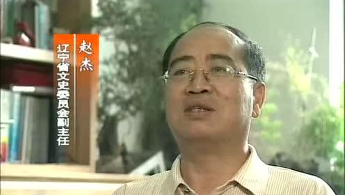 百年婚恋:张作霖见到于凤至的帖子,上面是凤命,随后提出提亲