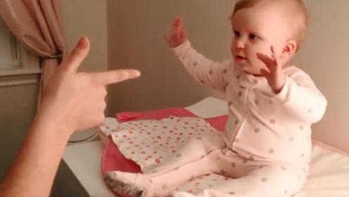 爸爸做了个指令手势,宝宝下一秒的举动神配合,这一幕太逗了!