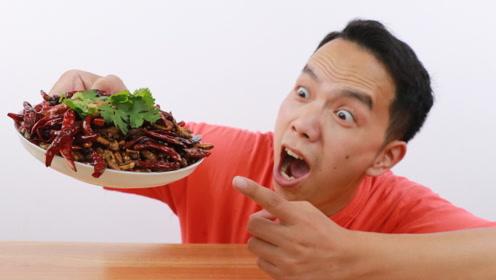 试吃媳妇口中说的小虫子,吃了一个根本停不下来,太好吃了
