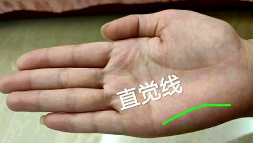 趣说手相有趣的神秘纹,第六感与偏财