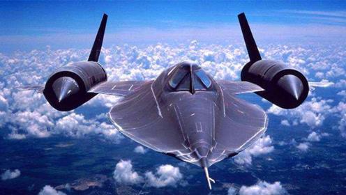 美国空军SR-71隐形战机,在全世界头顶招摇过市,你却打不到