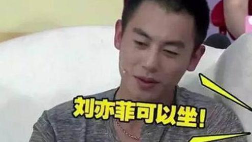 出道14年只和刘亦菲传过绯闻,自曝有洁癖只可刘亦菲坐他的床