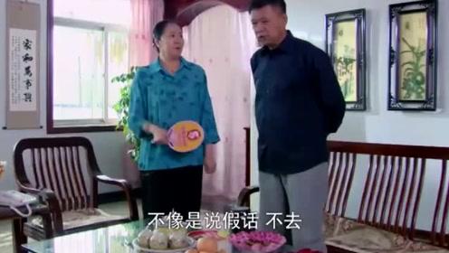 女人当官2:老白觉得桂花不像说假话