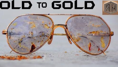 一副50年前的飞行员眼镜,老外一番修复,重现当年的辉煌!