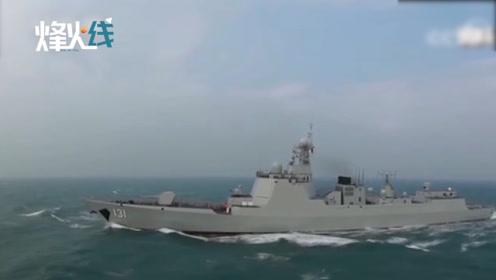 老将出马!昔日四大金刚太原舰 起航参加日本阅舰式丝毫不落下风