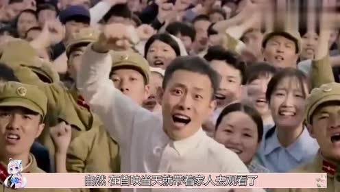 王菲天籁之声歌唱《我和我的祖国》,一开口震慑全场!播放创新高