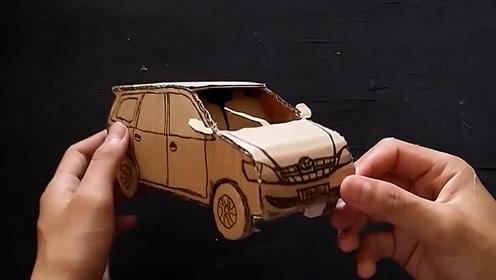 超简单的手工制作丰田suv汽车,分钟就完成,小朋友也能学会