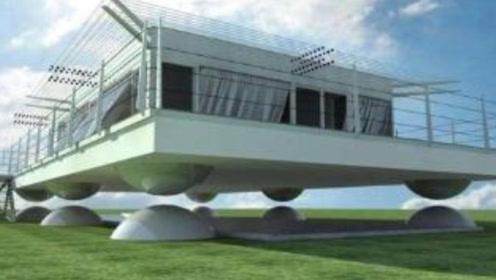 美国造出磁悬浮房子,遇到地震就能飞上天,过程太震撼!