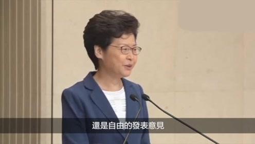 林郑月娥反击彭定康言论