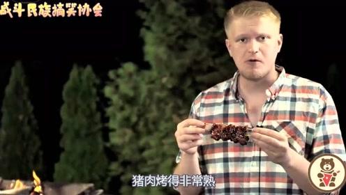 """俄罗斯大厨制作中式风味的""""炭烧猪肉"""" 网友:郫县豆瓣哪买的"""