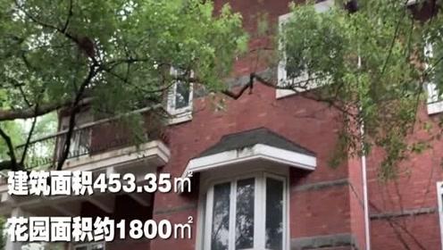 6800万!金庸杭州房产挂牌出售,多年来并未住过仍是毛坯