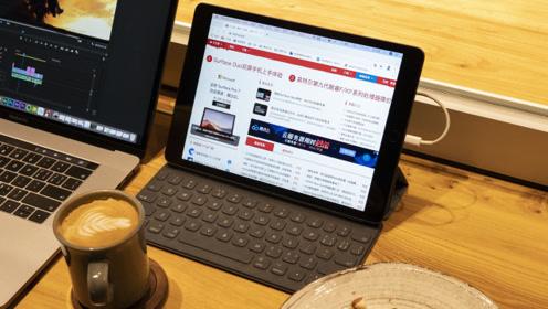 最具性价比的大屏iPad,第七代iPad快速体验