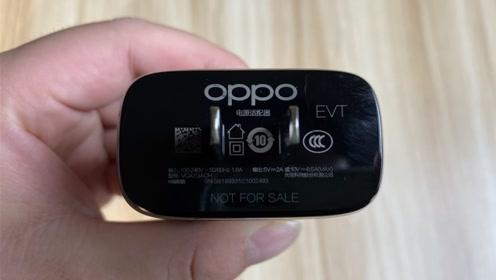 打假OPPO 65W闪充:UI充电?30分充满?真65W?