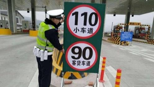 高速限速80,开到89算超速吗?交警:听好,记不住等着扣分!