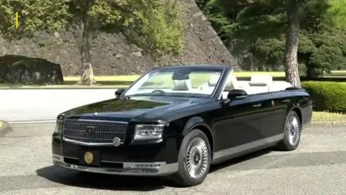 日本新天皇即位庆祝游行乘坐车辆曝光,这款车很少有人认识!