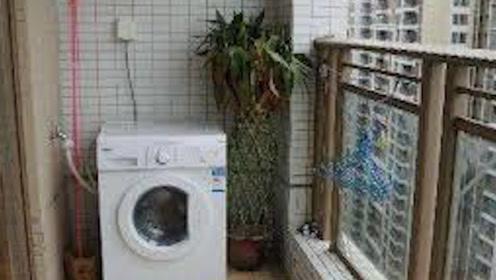 """阳台为什么不能放""""洗衣机""""?师傅说漏了嘴,现在改正还来得及!"""