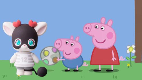 小淘气出租友情结识新朋友 和佩奇一起畅玩游乐园 玩具故事