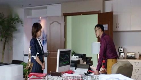 在远方:路晓鸥答应刘达求婚,姚远的醋坛子打翻了:我不准!