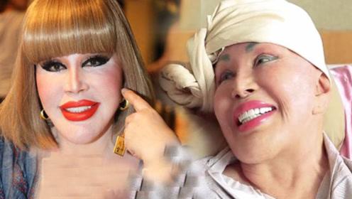 泰国81岁富婆,疯狂整容成18岁芭比娃娃!卸妆后不忍直视!