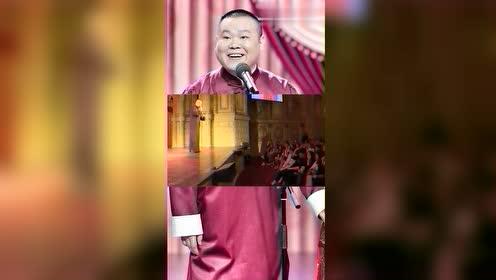 岳云鹏温哥华商演,爆笑调侃剧场管理员,真是把我笑惨了!