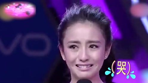 佟丽娅泪洒《快本》,谢娜都感动得落泪,陈思诚却全程默不作声!