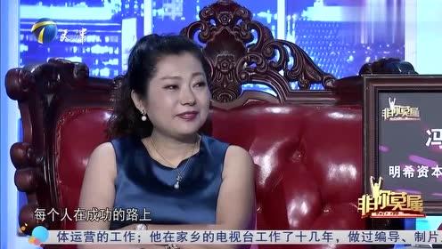 求职美女的华丽简历惊艳了涂磊,刘媛媛现场自曝拉仇恨的经历