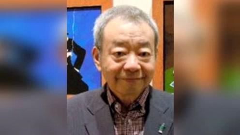 著名导演和田诚先生病逝 曾执导麻雀放浪记