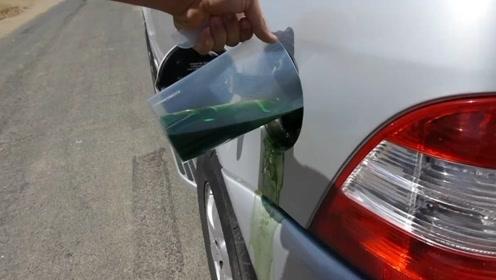 老外作死把防冻液加进大奔油箱!车在荒野中熄火,这怎么回去
