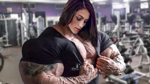 世界上最强壮的美女,健身教练都自愧不如!爆炸肌肉堪比巨兽