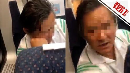高铁外放视频叶璇劝阻被骂   当事男子回应:是我不对没想到会上网