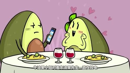 牛油果先生约会时一直玩手机,女友忍无可忍,吵着要分手!