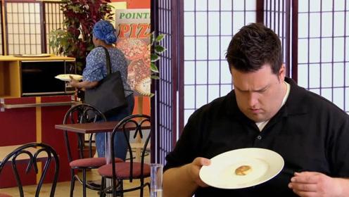 老外把披萨放进微波炉,拿出来后披萨却缩小10倍,实力碰瓷儿!