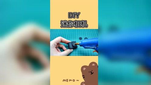 迷你玩具DIY,袖珍玩具相机的制作方法,非常有创意!