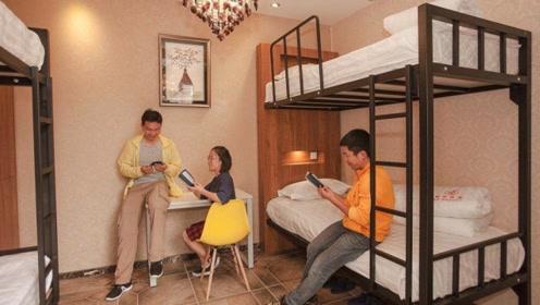为什么外国人喜欢住青年旅舍,而大部分中国游客却很排斥?