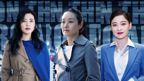 《在远方》成年人的爱情太复杂:三个女人,三种爱情!