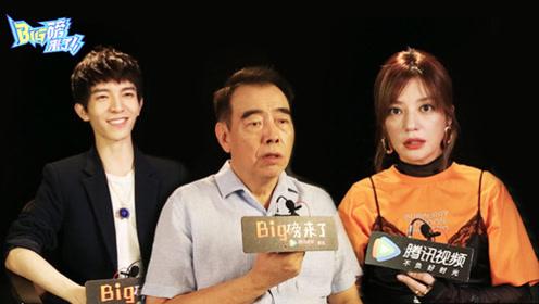 专访《演员请就位》陈凯歌赵薇郭敬明 他们眼中的节目是这样的