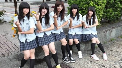 日本真奇葩,日本女生的校服裙子为什么都很短呢?原因竟然是这样