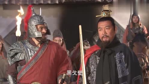 八贤王及时赶到,叛军被迫放下武器,不料马朝贤却依旧不知悔改